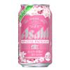 桜色の春限定スーパードライ。今ならプレゼントも!