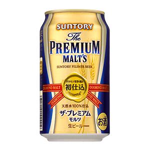 premium-malts-hatsujikomi-thumb