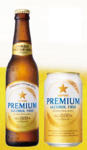 premiumfreepng
