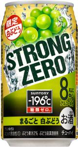 strong-zero-marugotoshirobudou